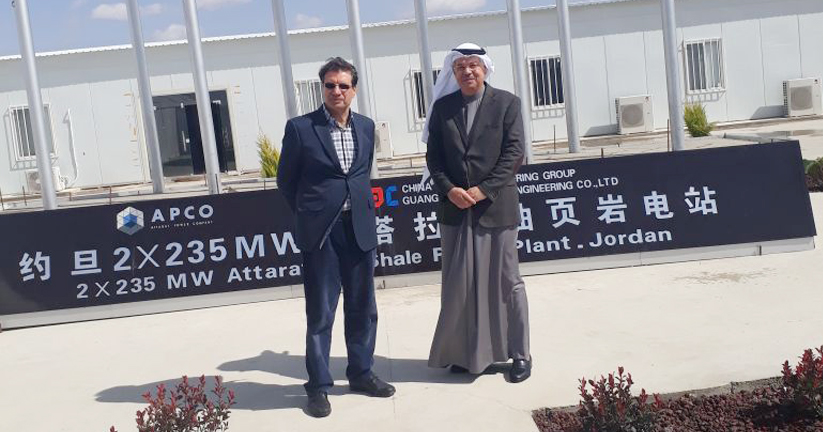 Precision Industries MD visiting the Attarat Oil Shale Power Plant project in Jordan